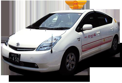 大稲タクシー プリウス