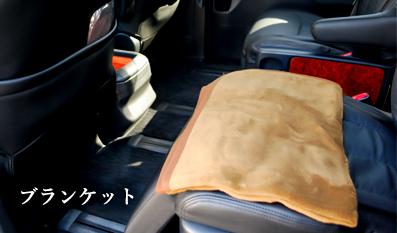 安全シールド・車椅子用スロープ完備