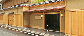料亭「嵯峨野」外観